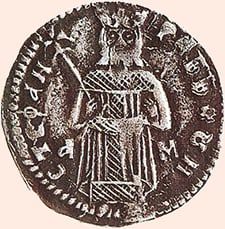 Moneda Stefan